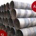 X65 Spiral Welding Carbon Steel Pipes / API5l Oil Pipes Oil Gas Water Projects