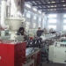 16-110mm PPR Pipe Extrusion Production Line